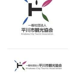 (一社)平川市観光協会ロゴマーク発表!!