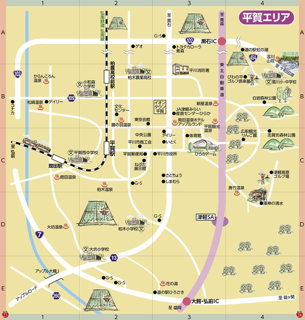 平賀エリアマップ