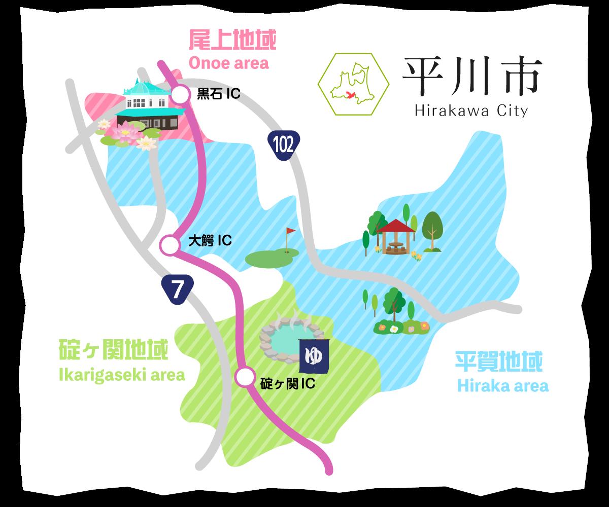 平川市全体マップ