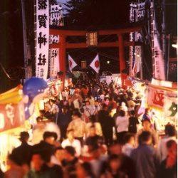 猿賀神社十五夜大祭(9/30~10/2)