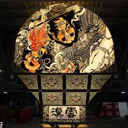 【開催中止】平川ねぷたまつり2020