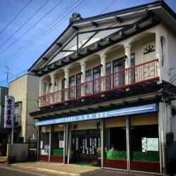 古川菓子舗