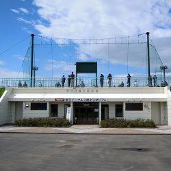 尾上野球場